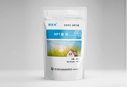 电竞竞博®MPT菌剂