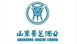 山东景芝酒业